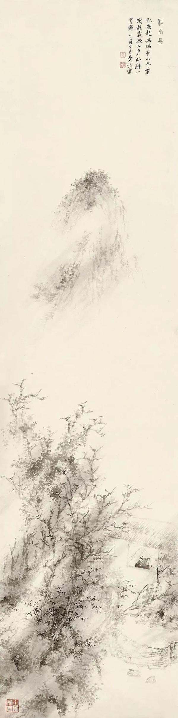 秋思中国风背景素材