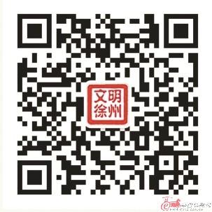 """""""徐州好人""""2016年 12月候选人公示"""