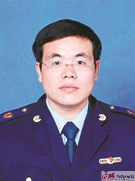 """徐州市第五届 """"人民满意的公务员""""风采录"""