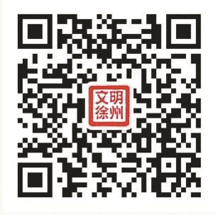 『徐州好人』 四月候选人公示
