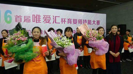 ,由徐州市唯爱汇月子中心主办的徐州市2016首届唯爱汇杯育婴师技能大赛在徐州艺术馆举行,举办这次大赛旨在为全市育婴师行业技能人才搭建一个相互学习和交流的平台。来自全市十多家母婴护理机构的70多名选手经过紧张有序的初赛、决赛,角逐出了育婴师一二三等奖。市文化艺术交流协会、艺术百家等作为嘉宾方应邀参加了活动。      责任编辑:费坚真