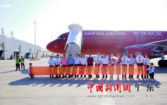 惠州机场实现过夜飞机零突破 新增两条航线首航成功